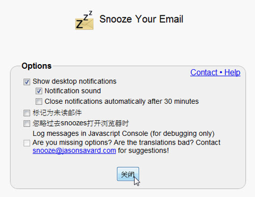 snooze gmail-02