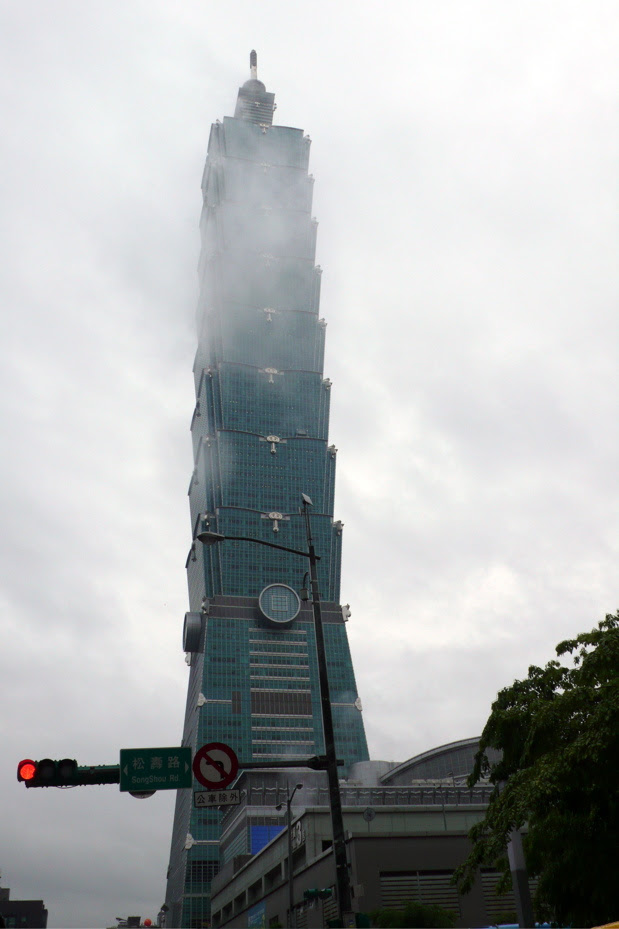 View of Taipei 101 skyscraper from outside on the street