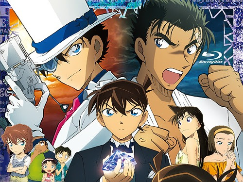 Detective Conan Movie 23 Dvd Release Date
