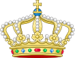 Royal Crown of the Netherlands (Heraldic).svg