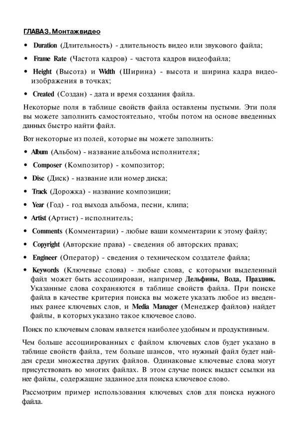 http://redaktori-uroki.3dn.ru/_ph/13/817721411.jpg