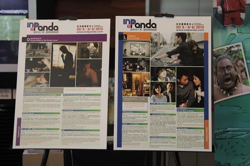 Program that night for the INDPANDA SHORT FILM FESTIVAL  2010