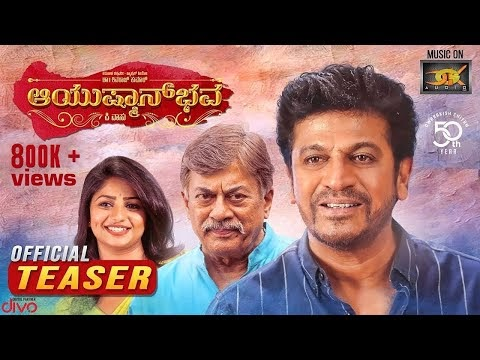 Aayushmanbhava Kannada Movie Teaser