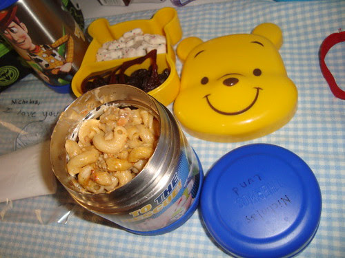 Italian sausage pasta,shortbread x'mas biscuits,fruit leather,raisins 12-2 by Rina Ameriasianbento