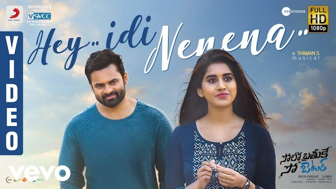 Solo Brathuke So Better - Hey Idi Nenena Song Lyrics English to Telugu | Sid Sriram| Sai Dharam Tej, Nabha Natesh | Thaman S