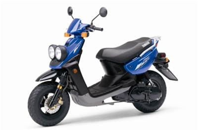 Benelli S260 250cc Motor Scooter Moped Item S260 Review   World