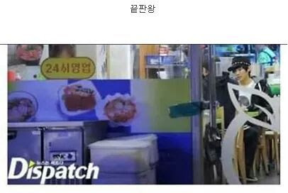 Dispatch dating news