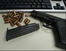 Самооборона с оружием. Травматический пистолет