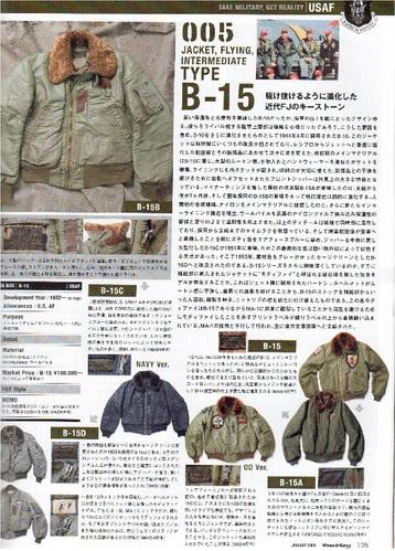 Free & Easy Jan 09 - USAF flying jacket B-15