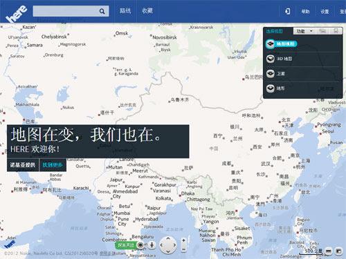 诺基亚推多平台地图应用Here
