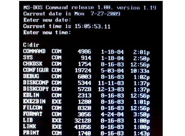 MS DOS30años 01 MS DOS, 30 años de una historia que marcó la computación mundial