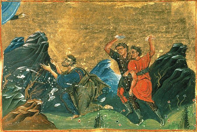 Апостол Анания