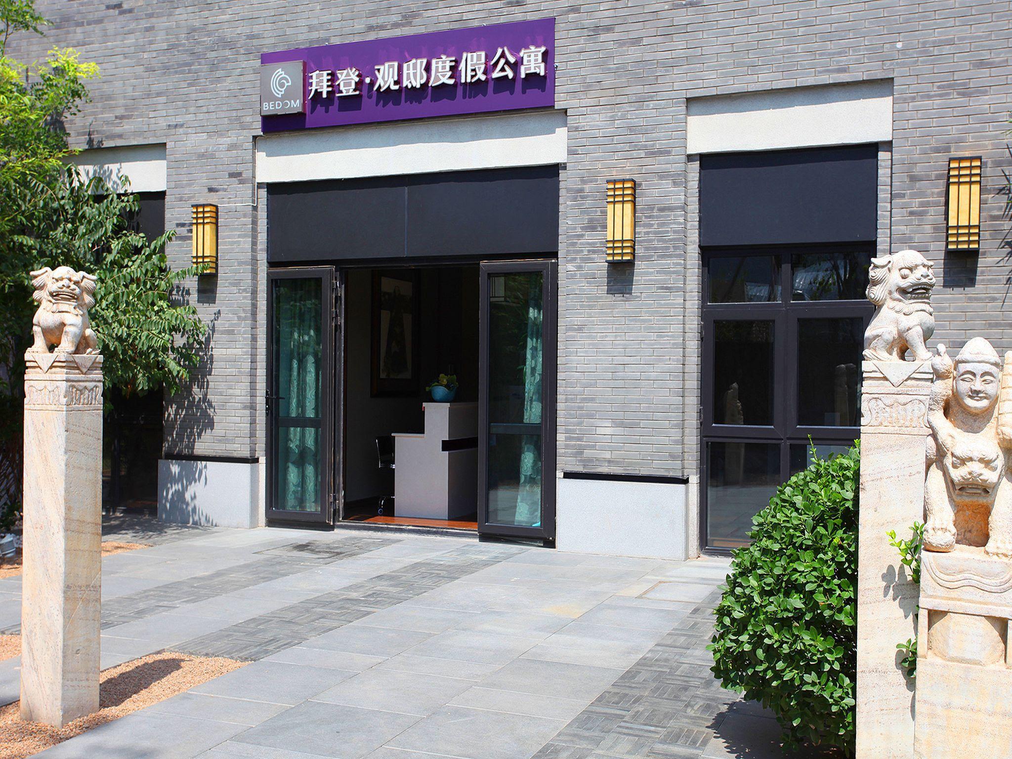 Bedom Apartments  Gubeikou Beijing Reviews