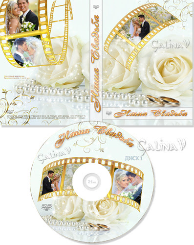 dvd cover templates photoshop. Wedding DVD Cover - Tender