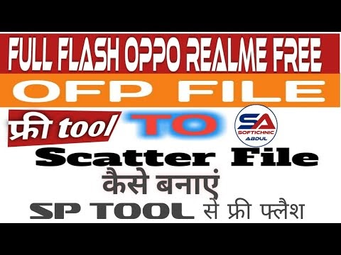 Oppo & Realme How to Extractor OFP File Working on MTK CPU Qualcomm CPU Both Free Services 2021