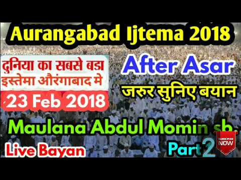 Aurangabad ijtema bayan after asar 23 feb download