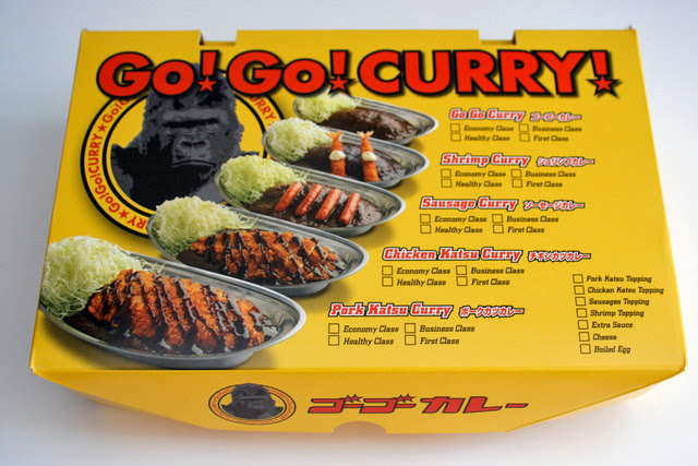 Go! Go! Curry! Takeaway box