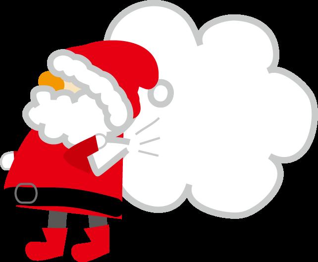 クリスマスサンタクロース 無料イラストフリー素材