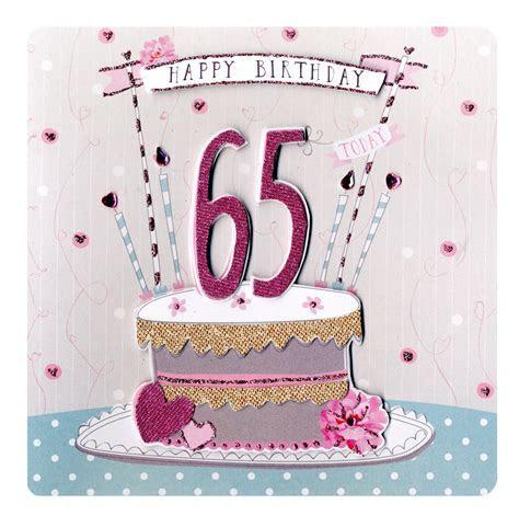 Second Nature 65th Birthday Keepsake Card   Cards   Love Kates