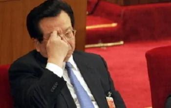 广东官场深不可测曾庆红被点名举报