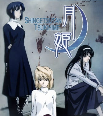 Animh Shingetsutan Tsukihime