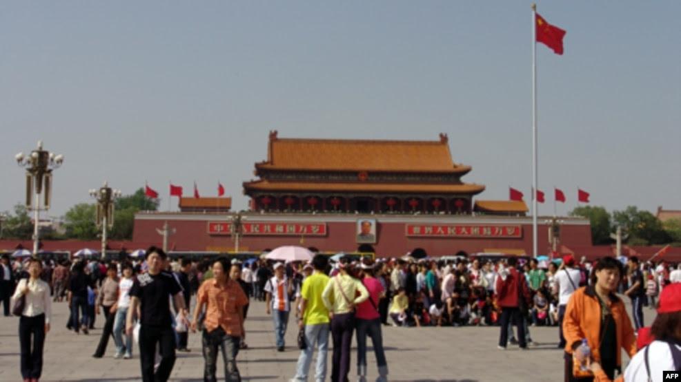 Quảng trường Thiên An Môn, nơi các thành viên của Liên minh Việt Nam-Tây Tạng rải truyền đơn.