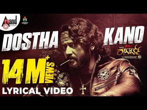 Dostha Kano Lyrics – Roberrt