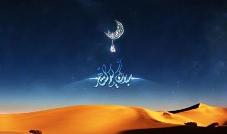 Sejarah penamaan bulan Ramadhan