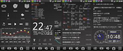 screen_capture_084.jpg
