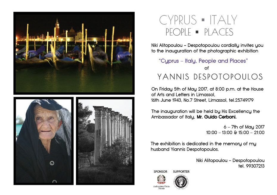 """Cyprus – Italy, People and Places"""