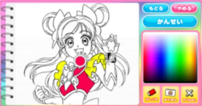 プリキュア5ぬりえゲーム アニメとマンガ無料ゲーム