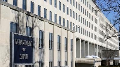 Госдеп намерен поддерживать связь с участниками американских программ из России