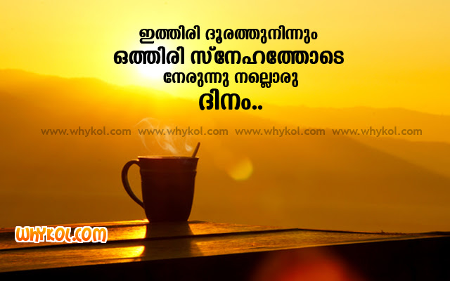 Good Morning Quotes In Malayalam Soaknowledge