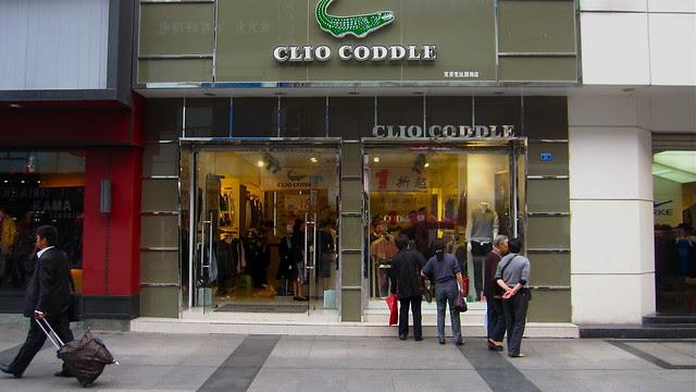 Clio Coddle