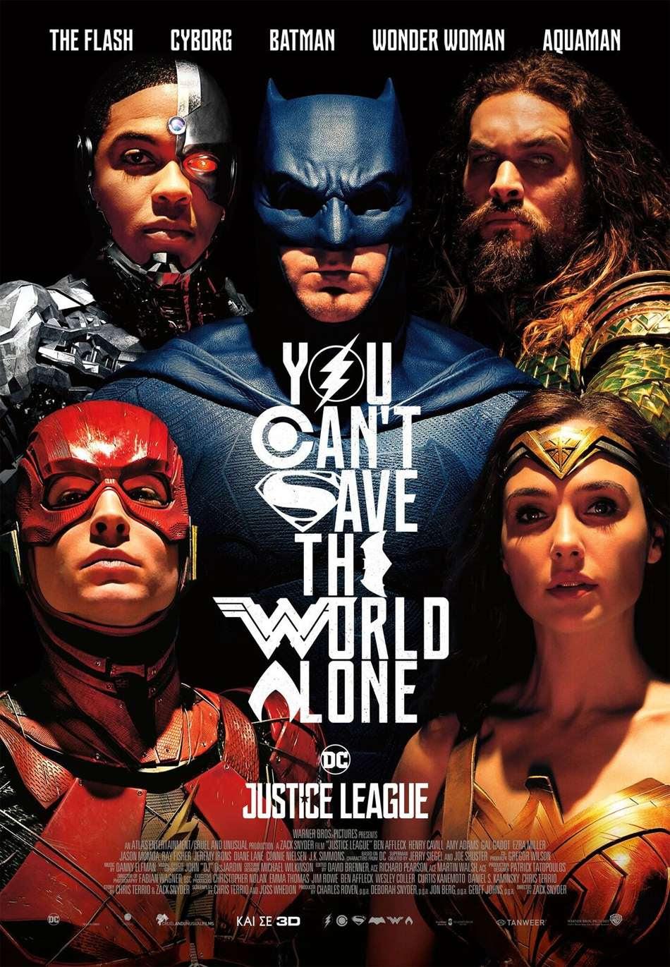 Justice League Poster Πόστερ