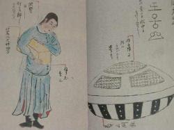 hitachi-japon-1803-1.jpg