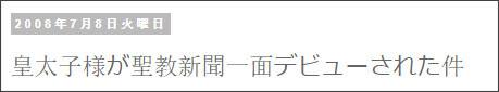 http://tokumei10.blogspot.com/2008/07/blog-post_6078.html