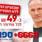 אירוע לגברים בלבד בחסות עיריית חיפה • הדרת נשים בחיפה - חי פה - חדשות חיפה