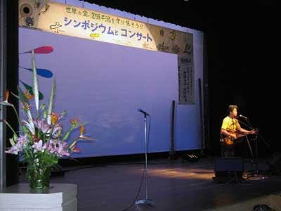 Symposium JPG