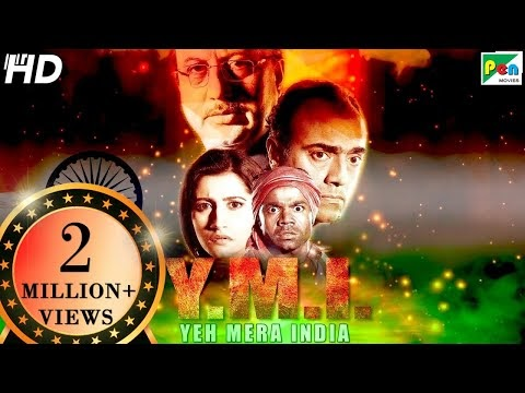 YMI - Yeh Mera India Hindi Movie