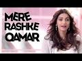 मेरे रश्के क़मर Mere Rashke Qamar Hindi Lyrics – Nusrat Fateh Ali Khan