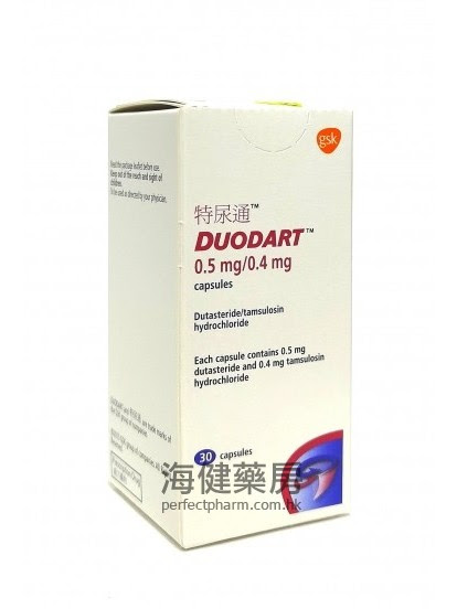lj¹å°¿é€š Duodart 0 5mg 0 4mg 30capsules Gsk 'nåˆ—腺肥大 5a Reductase Inhibitor Ƶ·å¥è—¥æˆ¿