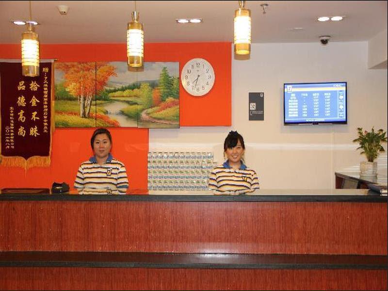 Review 7 Days Inn Beijing West Railway Station Lize Bridge Branch