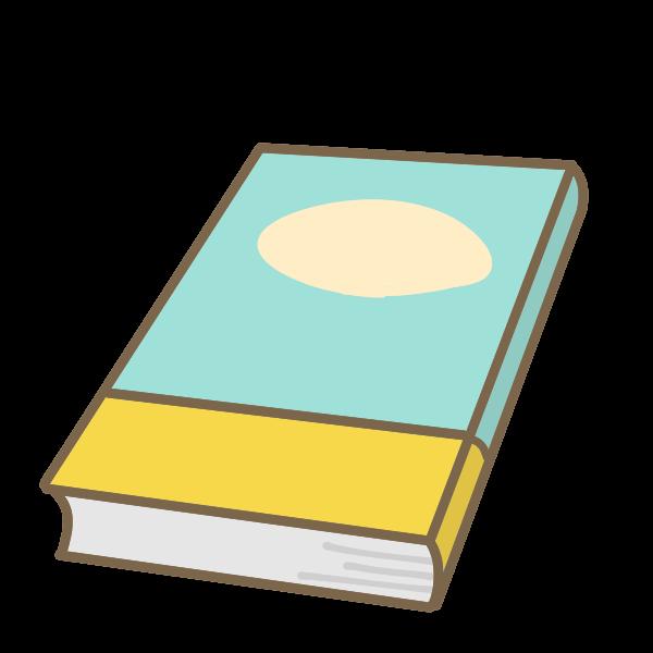 帯付きの本のイラスト かわいいフリー素材が無料のイラストレイン