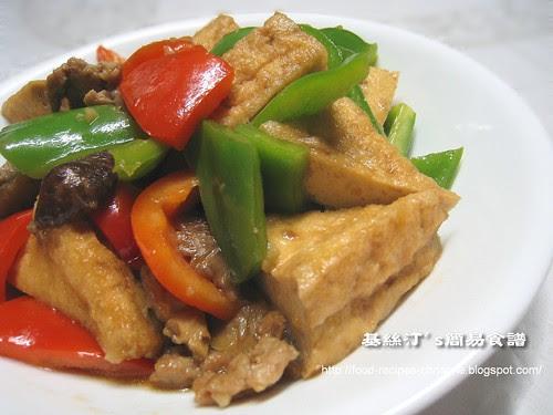 家常豆腐 Stewed Beancurd