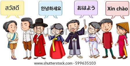 Group Southeast Asia Country People Different Stock Vector 199034123  Shutterstock