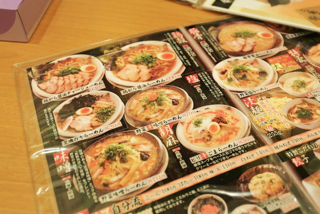 2013 Tokyo Food_003