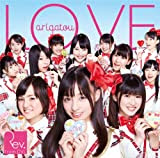 LOVE-arigatou- 通常盤Type-B【CD+DVD】【トレーディングカード+ハイタッチ参加券特典付き】