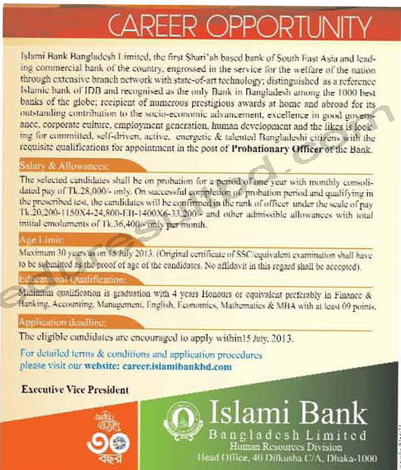 islami-bank-probationary-officer-circular-2013