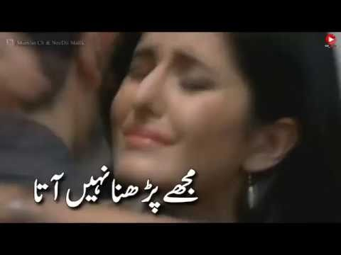 Urdu Lyrical Sad Songs WhatsApp Status